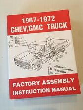 1967 - 1972 Chevy Truck Factory Assembly Manual All Models New 67 68 69 70 71 72