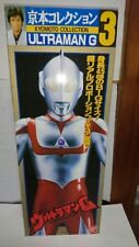 Bandai Kyomoto Collection 3 ULTRAMAN G Action Figure from Japan F/S