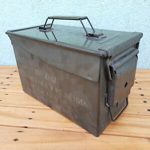 Vintage Russian Ussr Soviet Army Military Ammo Tin Metal Box Container Storage