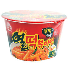 Instant Cup Spicy Korean Stir-fried Rice Cake and Noodles Tteokbokki Ramen