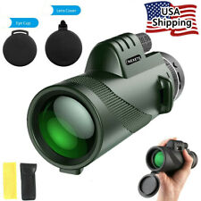 40X60(12X50)  Binoculars BAK4 Prism Waterproof With Night Vision(low light)