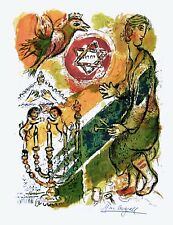 Exodus-Star of David, Limited Edition Offset Lithograph, Marc Chagall