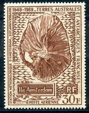 TIMBRE T.A.A.F. TERRES AUSTRALES NEUF  P.A. N° 22 ** METEOROLOGIE ILE AMSTERDAM