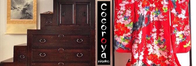Cocoroya-Niseko-Antiques