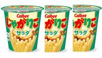 Calbee Jagariko Potato Snack  Salt Salad Flavor 60g x 3pcs