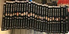 BLACK BUTLER MANGA SERIES VOLUMES 1-29 NEW ENGLISH YEN PRESS LATEST VOLUME 10