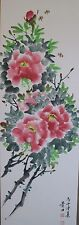 "Fine Korean Painting by Famous NohJun ""Mook Chang Suhn"" Flowers Signed"