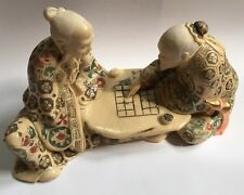 Vintage Chinese Japanese Hand Painted Engraved Men Playing Xiangq Resin Figurine