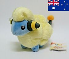 "Mareep Plush Pokemon Toy 8"" OFFICIAL SANEI"