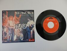 """THE WHO - SUMMERTIME BLUES - SHAKIN ALL OVER -RARE JAPANESE 7"""" VINYL - GREAT PIC"""