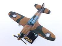 P-40B Tomahawk Curtiss USAAF Airplane Wood Display Model - New