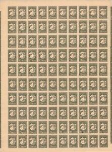 Russia 1929, Sc 421, FullSheet, MNH, Worker, Soldier.