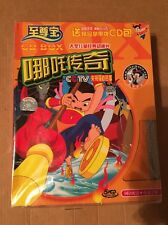 Legend Of Nezha CD Box (5 VCD)