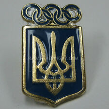 2016 Rio Summer Olympic Ukraine NOC Large Pin