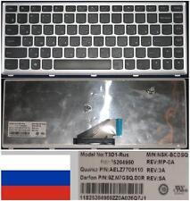 Qwerty Keyboard Russian LENOVO IdeaPad U310 9Z.N7GSQ.D0R 25204960 Black