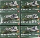 TOHO Machine Chronicle Godzilla Ver. 1.5  complete all 6 set !! Bandai Japan