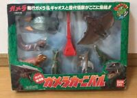 Bandai Gamera Carnival Soft vinyl Figure 1995's hard to find