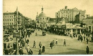 1927 Strastnaya Pl. Tram Cars  MOSCOW RPPC Russian Unposted postcard