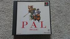 PAL: Shinken Densetsu - Sony PlayStation 1 [NTSC-J]