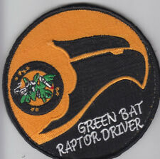 PATCH USAF F-22 59tH TES GREEN BAT RAPTOR DRIVER VEL BACK PARCHE