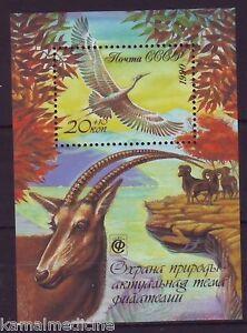 Russia 1990 BIRDS, Wildlife, Heron, Deer, Mountain Goat