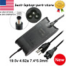 AC Adapter Charger For Dell Latitude E6430 E6440 E6530 E7240 E7440 Laptop GOOD