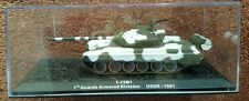 Altaya T-72M1 1st Guards Armored Division USSR 1981 Tank NEW