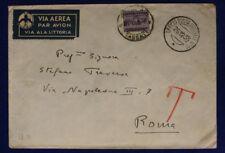 Ufficio Posta Speciale 11 Via Aerea Segnatasse 50 Centesimi 26.12.1938 #XP176