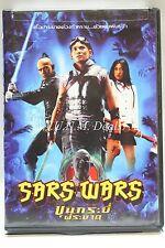 sars wars ntsc import dvd