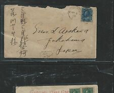 CANADA  (P2504B) KGV 1918 5C BLUE ADMIRAL MISSION CITY BC TO JAPAN SINGLE FRANK