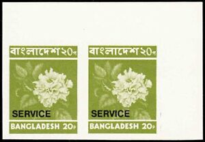 BANGLADESH 1973 20p FLOWERS MINT IMPERF PAIR FULL OG
