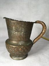 Antique Egyptian Tinned Copper Pitcher with stamping and crimping