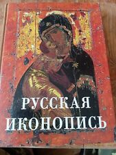 Book Russian Iconography,Book about Icons,Russian Orthodox icon