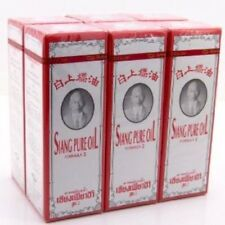 Siang Pure Peppermint Menthol Oil Aroma Relieve Dizziness White Formu 6 X 25 Cc.
