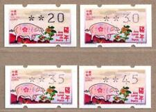 China Macau 2019 Label Stamps New Year of Pig Animal 豬年