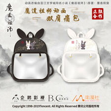 Grandmaster of Demonic Cultivation Transparent Bag Backpack ita Bag Badge Show