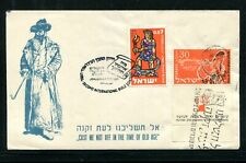Israel Event Cover 2nd International Bible Contest 1961. x32463