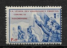 France 1942,French SS Division Charlemagne,Russian Front Borodino,VF MNH**OG,L2