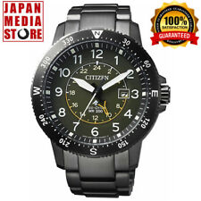 Citizen PROMASTER LAND BJ7095-56X Eco-Drive Watch WR 200 100% Genuine Product