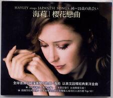 Hayley Westenra sings japanese Songs (2008) CD SLIPCOVER TAIWAN