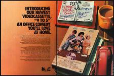 9 TO 5__Vintage 1981 Print AD / original video promo__DOLLY PARTON__JANE FONDA
