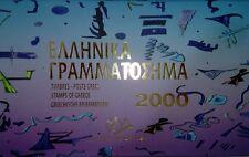 Greece 2000, ELTA Year book.
