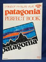 USED Patagonia Perfect Book Japan Magazine MonoMax Special Issue 2012