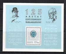 Estonie neuf sans charnière 1994 MS236 125TH Song Festival