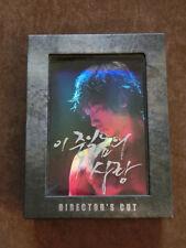 A Love To Kill - Director's Cut DVD Eng Sub Rain (Bi), Kim Sa Rang, Shin Min Ah