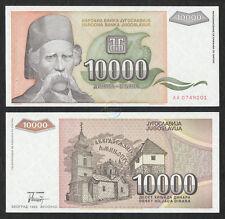 YUGOSLAVIA 10,000 10000 Dinara, 1993, P-129, UNC