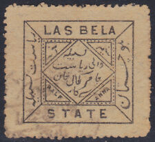 India/Pakistan Feud State Las Bela ½ Black on Pale Green - Wider stamps - SG 12