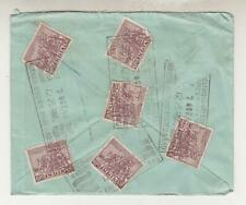 INDIA, 1949 cover 6ps.(6, 1 missing), MANEK CHOWK AHMEDABAD to Western Australia