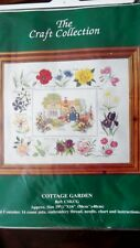 """THE CRAFT COLLECTION """"COTTAGE GARDEN"""" CROSS STITCH KIT 14CT"""