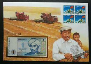 [SJ] Kazakhstan Paddy Farming 1994 Musical Olympic Sport FDC (banknote cover)